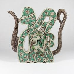 Ewer in the shape of the character fu
